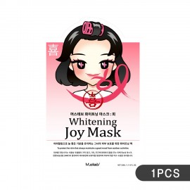 Mood Therapy Mask - Joy